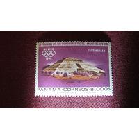 Панама 1968г. Олимпийские игры - Мехико,  Мексика - Древние мексиканские культовые сооружения