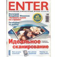 Enter #23-2004