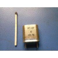 Резонатор кварцевый герметизированный РГ-07 (КВАРЦ) 3300кГц