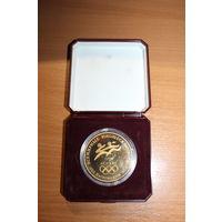 Всемирные юношеские игры, МОСКВА 1998 год, диаметр медали 5 см.