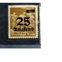 1923 года Германский Рейх -  чистая. 25 с надпечатками **