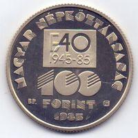Венгрия,  100 форинтов 1985 года. 40 лет продовольственной программе.