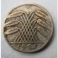 Германия. 10 рентенпфеннигов 1924 G .88