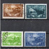 25-летие Красной Армии СССР 1943 год серия из 4-х марок