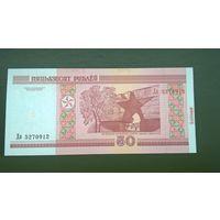 50 рублей 2000 года. Серия Да.UNC.