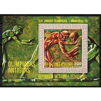 Спорт Экваториальная Гвинея  1975 год 1 блок (М)