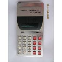 Калькулятор Электроника Б3-18М,1979 год
