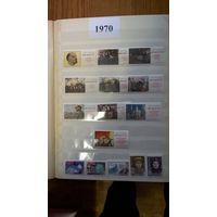 СССР 1970 Годовой набор марок, блоков