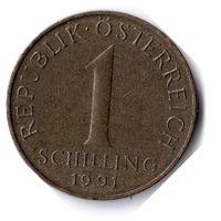 Австрия. 1 шиллинг. 1991 г.