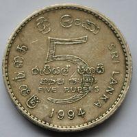 Шри-Ланка,5 рупий 1994 г