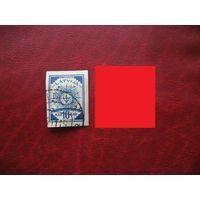 Марка 10 копеек 1919 год Латвия