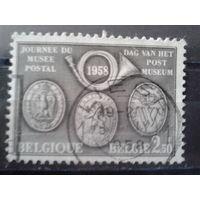Бельгия 1958 Экспонаты почтового музея, одиночка