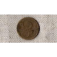 Польша 5 грошей 1923 // (OI)