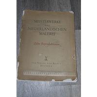 Репродукция. 1954г Шедевры нидерландской живописи
