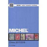 Michel 2017/18 - Марки Китая - на CD