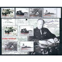 60 лет высадки войск в Нормандии Гибралтар 2004 год серия из 4-х марок и 1 блока