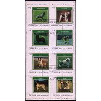 М.л. фауна. Экваториальная Гвинея. 1977 Породы собак. Гаш.