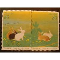 Япония 1999 Неделя филателии, живопись Зайцы полная серия