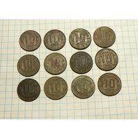 10 копеек, дореформенные СССР.