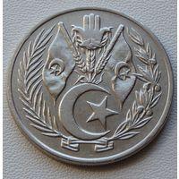 "Алжир. 1 динар 1964 год KM#100   ""Медно - никелевый сплав"""