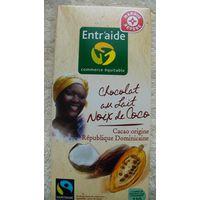 Коробка от шоколада Entr'aide. распродажа