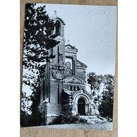 Фото часовни в замке Мир. 1982 г. 9х12 см.