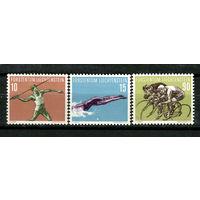 Лихтенштейн - 1956-1958 - Спорт - 3 марки. MNH, MLH, MH.  (Лот 33N)