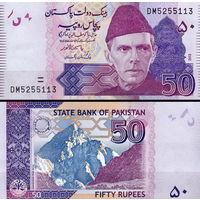 Пакистан  50 рупий   2018 год   UNC