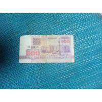 500 рублей 1992 серия АЕ