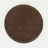 Люксембург 10 сантимов 1930 г. Бронза.В холдере.