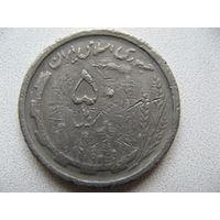 Иран 50 риалов 1990 г.