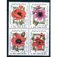 Цветы Иран 1986 год серия из 4-х марок