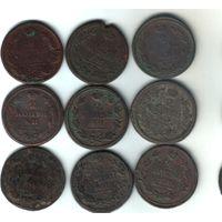 2 копейки 1757-1915г (43шт)