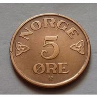 5 эре, Норвегия 1953 г.