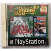 Диск PlayStation 1 3 in 1 Игротека выпуск 23 Golden Leon RU, обмен на аудио CD
