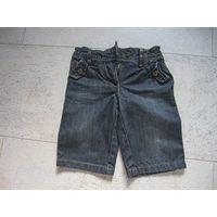 Одежда для мальчика на 4 года р 98-104
