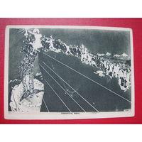 "Плакат худ. Д. МООРА ""Спаситель мира"" 1925 г."