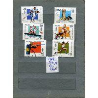 """КУБА Олимпийские игры 1988   6м   (на  """"СКАНЕ"""" справочно приведены номера и цены по Michel)"""