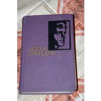 Джек Лондон собрание сочинений в 14 томах том 6 Железная пята. Путешествие на Снарке. Кража.