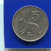 Зимбабве 5 центов 1980