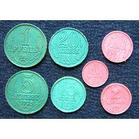 W: СССР жетон копейка рубль набор пластмасса (всего 8 штук)
