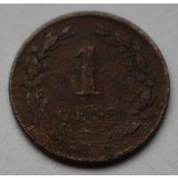 Нидерланды, 1 цент 1878 г. (KONINKRIJK DER NEDERLANDEN)