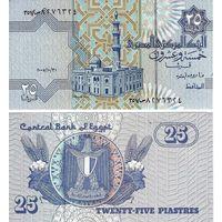 Египет 25 пиастров образца 2004-2008 года UNC p57(6-2)