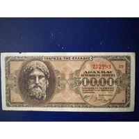 500 тыс. драхм Греция  1944 г.