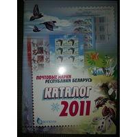 Каталог почтовых марок Республики Беларусь 2011