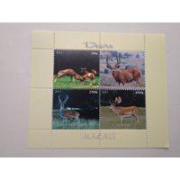 Блок марок Олени