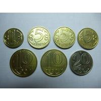 Казахстан.Набор монет 1997-2002 года.(1+5+5+5+10+10+20 тенге).