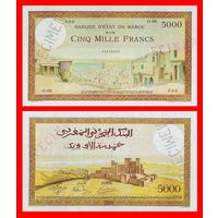 [КОПИЯ] Марокко 5000 франков 1938-51г.г.