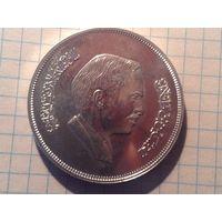 Иордания 3 динара 1977г