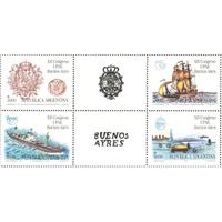 Флот Парусник корабли, самолет,  Аргентина 1990 Скотт 1705-1708 X4, часть листа MNH
